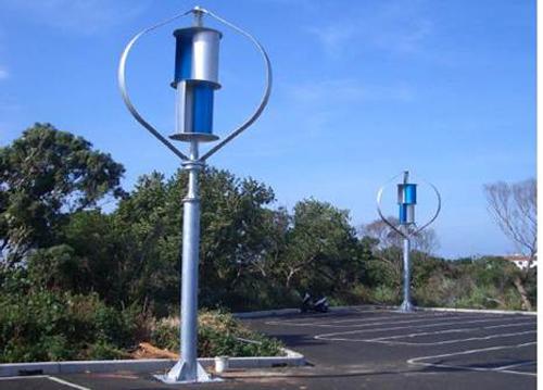 Micro turbina eolica verticale da 300w
