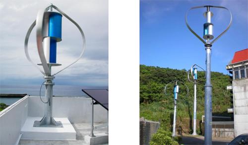 Micro turbina eolica verticale da 3000w
